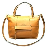 Michael KorsJesse Large Satchel Leather Bag Acorn